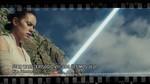 La octava entrega de Stars Wars, 'Se armó el belén', 'Alanis' y el documental de Gustavo Salmerón, estrenos de cine