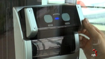 El reglamento de protección de datos se actualiza para poner atención en los datos biométricos
