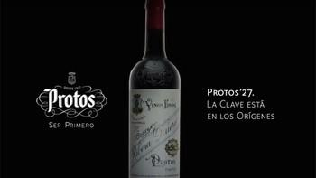 Bodegas Protos conmemora el 90º aniversario de su fundación con Protos'27