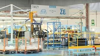 Castilla y León contará con una fábrica de baterías para el coche eléctrico donde antes se montaba el Twizy