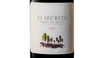 La enóloga, Almudena Alberca, presenta 'El Secreto', el nuevo vino Premium de Viña Mayor