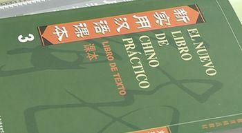 La Escuela Oficial de Idiomas de Valladolid ofrecer� clases gratuitas de chino esta semana