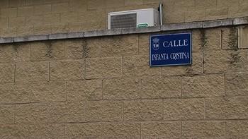 Los vecinos de Moraleja del Vino quieren tener a la Infanta Cristina en su pueblo