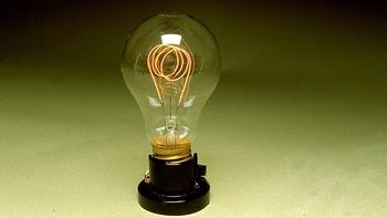 La factura de la luz de comienzos de enero, la segunda más cara de la historia