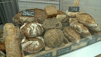 Dos emprendedores reinventan el pan tradicional en Gomeznarro