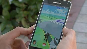 La Polic�a Nacional publica pautas para jugar a Pok�mon GO de forma segura