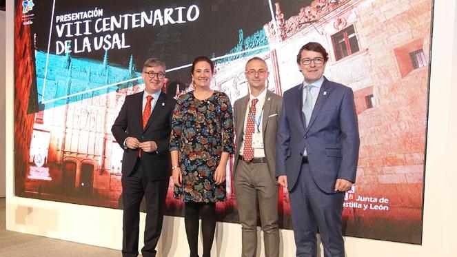 Patrimonio, cultura y turismo en el programa del VIII Centenario de la USAL